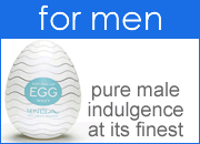 Sex Toys For men, pure male indulgence at its finest